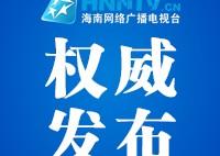 """中共中央国务院关于坚持农业农村优先发展做好""""三农""""工作的若干意见"""