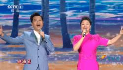 海南夫妻登上央视元宵晚会唱响《久久不见久久见》