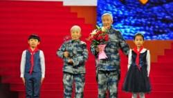 视频回放:《感动中国2018年度人物颁奖盛典》