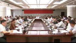 沈晓明主持召开省政府党组(扩大)会议 研究今年以来的经济运行工作
