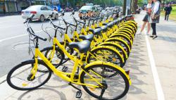 交通运输部新规征求意见 共享单车押金应当日退还