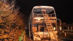 湖南常長高速客車起火事故致26人死亡