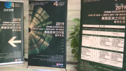 """开放海南:海南岛国际电影节2019 """"美丽亚洲之印度""""春季影展开展"""