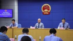 """海南4名司法人員在郭斌涉黑案中充當""""保護傘""""被省檢察院立案查處"""