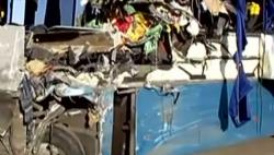 秘鲁一长途客车撞隔离墩 致8人死亡38人受伤