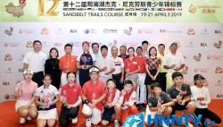 2019杰克·尼克劳斯青少年锦标赛落幕 中国两少年球手斩获冠军