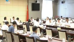 刘赐贵主持召开省委常委会会议要求:建设高素质专业化的海南公务员和干部队伍