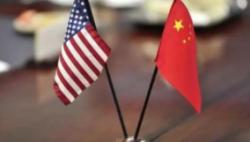 中美经贸摩擦背后的历史之思、未来之问