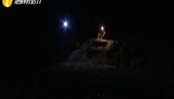 初中男生海边游泳失踪 家人4公里外寻到遗体