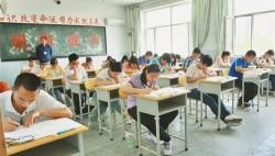 海南省12名高考考生被认定考试违规