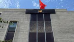 夏威夷坠机死亡人数升至11人 洛杉矶总领馆提醒中国公民加强安全防范