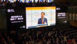 联合国粮农组织迎来首位中国籍总干事!