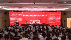 海南:聚焦聚力 重点攻坚 守正创新 推动学校思想政治工作更上新台阶