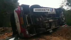 泰國清邁一旅游大巴翻車 4名中國游客受傷