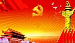 新中国70年社会主义文化建设及其经验