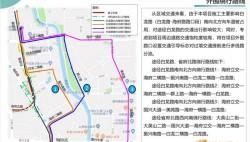 7月16日起这两条路将封闭施工  绕行路线看这里!
