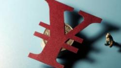 银保监会、证监会修订商业银行发行优先股相关规定