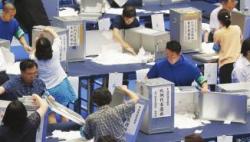 初步结果显示日本修宪?#23631;?#26410;获得?#25105;?#38498;三分之二以上议席
