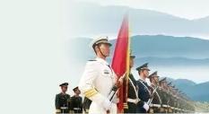 《新时代的中国国防》白皮书将于7月24日10时发表