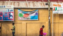 中國公民在埃塞俄比亞遭搶劫殺害 5名嫌疑人落網