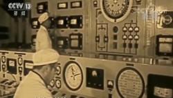 十二年磨一剑 中国自主研?#39057;?#31532;一艘核潜艇1970年下水