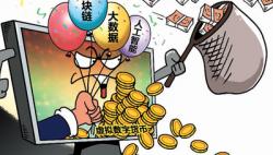 """""""数字人民币""""初露真容 真能替代流通现金吗"""