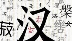 """第12届""""汉语桥""""世界中学生中文?#28909;?#26032;西兰赛区决赛举行"""