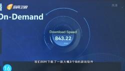 海南:5G手机首发 5G商用步伐不断加速