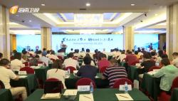 2019年海峡两岸休闲农业发展(海南)研讨会举行 探讨深化琼台休闲农业融合发展