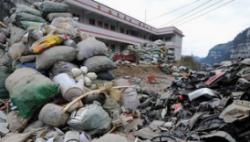 浙江发布城镇生活垃圾分类省级标准 统一各类垃圾投放容器的标识颜色