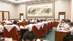 韓正:認真謀劃海南自由貿易港政策制度體系