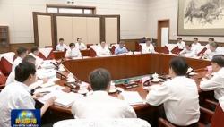 韩正在听取海南自由贸易港政策制度体系阶段性研究成果汇报时强调:进一步解放思想 坚持高水平开放 认真谋划海南自由贸易港政策制度体系