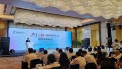 中国发展智慧物流前景广 各方共论挑战和合作