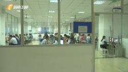 2019年國家統一法律職業資格考試今日開考 海南運用云技術打擊考試作弊行為