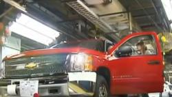 12年来首次!美通用汽车公司4.9万名工人将罢工