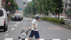 日本老龄人口创新高 65岁以上群体占总人口近三成