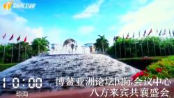 人民日报新媒体联合本台推出微视频《海南24小时》立体化全景式展现海南魅力