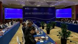 """""""瀾湄合作中的非傳統安全合作""""國際學術研討會舉行"""
