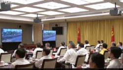 海南省领导集中收看庆祝中华人民共和国成立70周年大会直播盛况