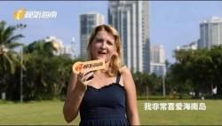 """这些""""歪果仁""""在海南用这种方式庆祝中国国庆"""