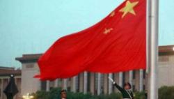 为祖国自豪 为祖国祝福 ——论学习贯彻习近平总书记在庆祝中华人民共和国成立70周年大会上重要讲话