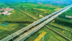 信用交通系列评论①   让信用成为交通强国建设的硬实力