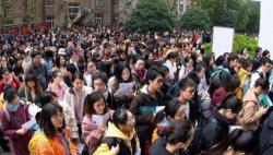 2020国考:15日起开始网上报名 计划招录2.4万人