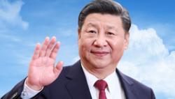 习近平致2019中国海洋经济博览会的贺信(全文)