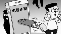 136名电信网络诈骗犯罪嫌疑人从老挝被押解回国