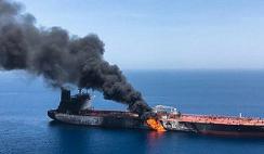 伊朗称油轮遇袭是国家行为 正在调查是哪国所为