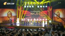 53名第七届海南省道德模范获表彰
