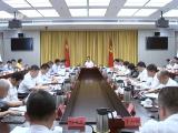 海南省禁毒委员会全会召开 李军出席并讲话