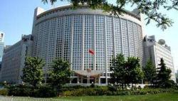 外交部:敦促日方信守正视和反省侵略历史的承诺