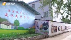 全省农村生活污水治理现场推进会召开 李军出席并讲话
